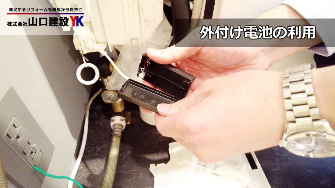 内蔵バッテリーが消耗した後の利用