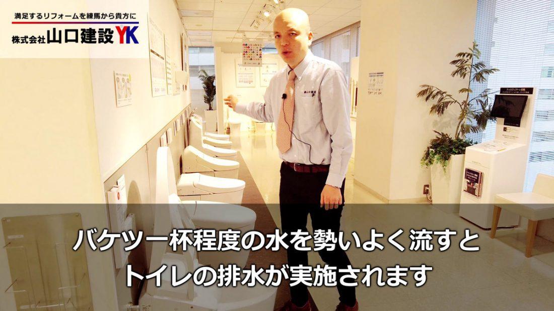 タンクレストイレの停電時における利用方法(手動)