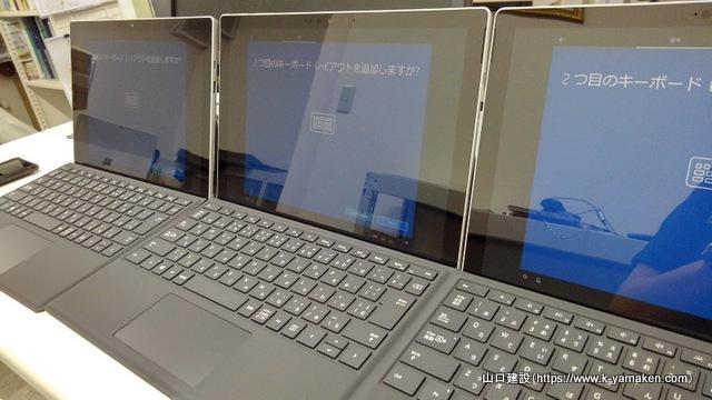 モバイルPC(Surface pro7)