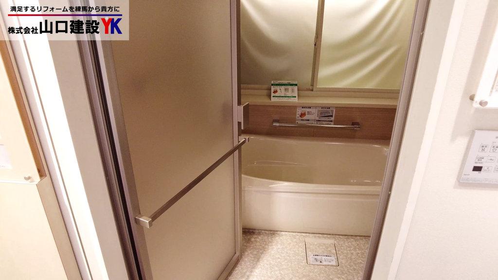 浴室入り口(ドア)のタイプ・形状、ドア形状と、万が一の開閉について