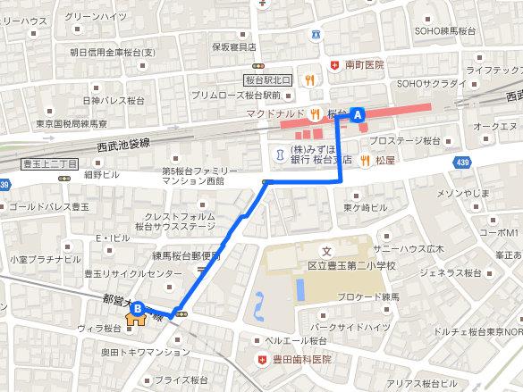 桜台駅からのルート