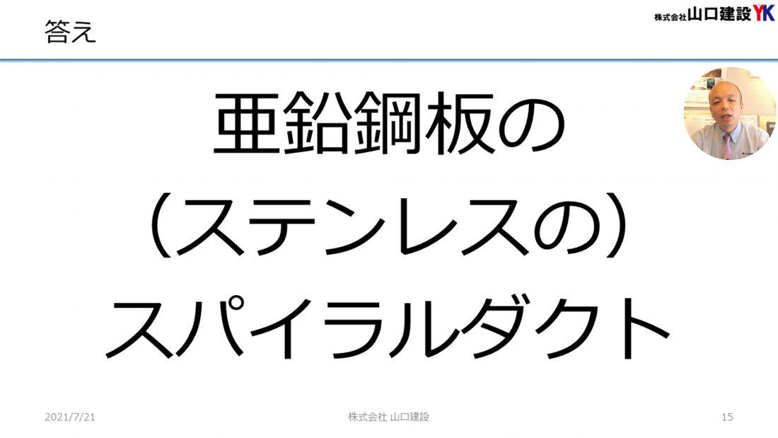 東京におけるキッチンリフォームで聞くポイントへの答え