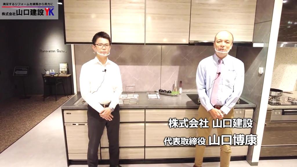 タカラスタンダードキッチン「エーデル」に新色誕生!