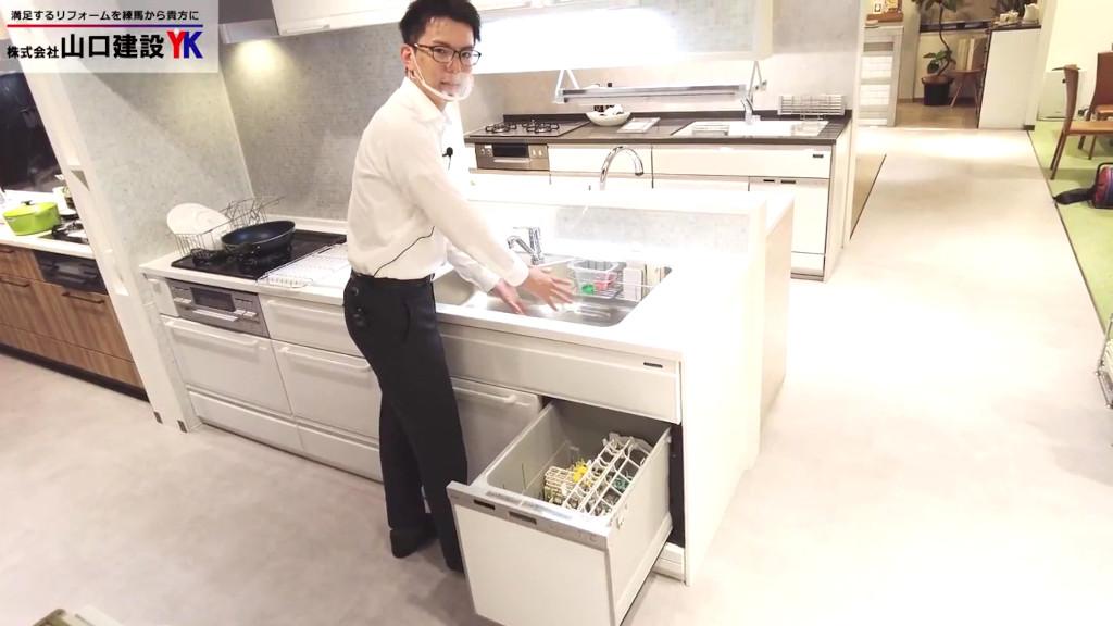 『らくエルシンク』食洗機の位置について