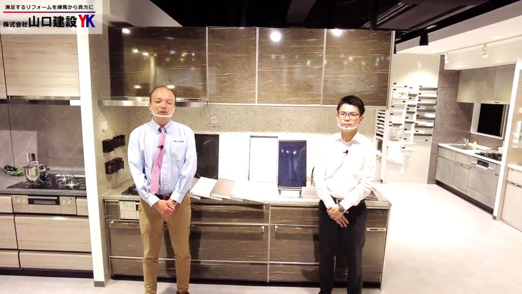 システムキッチン「レミュー」に新扉柄8種追加!