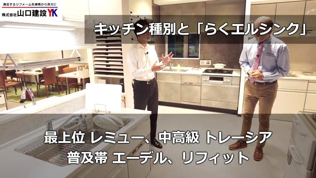 タカラスタンダード_新しいシンク発売!